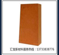 厂家直销轻质保温砖 轻质高铝隔热砖价格 强度大保温效果好