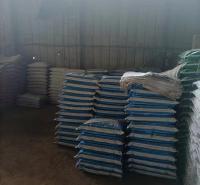 雅安外墙抗裂砂浆生产厂家 超级匠人 聚苯板抹面砂浆