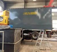 南平工厂生产污水处理设备企业