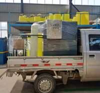 南平食品厂污水处理设备工程