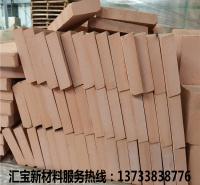 郑州异型砖生产厂家   粘土二分片砖   粘土三分片砖   质美价优