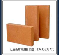郑州专业生产粘土异型砖厂家   粘土二分片砖  粘土三分片砖