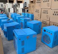 宝菱BL风机 畜牧养殖风机 温室大棚暖风机 工厂车间电暖风机 畜牧风机价格 服务完善