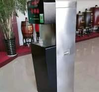 山东柜式自动售酒机 1路15L售酒机  自助售酒机二维码扫码支付