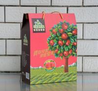 山东水果专用纸箱  食品包装箱 蔬菜礼盒  欢迎来图定做