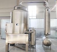 真空低温油炸机供应 批发 品质保证 VF真空脱水