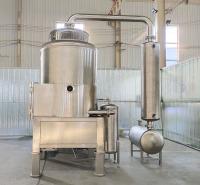 真空低温油炸机供应 批发 品质保证 真空油炸锅