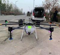 植保无人机供应 批发 无人机厂家 农业无人机