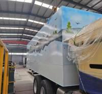 南平医疗废水处理设备公司