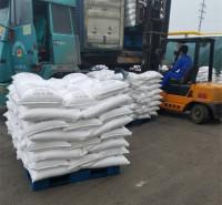 厂家批发氯化钙无水块 94含量工业级氯化钙 干燥剂用无水氯化钙