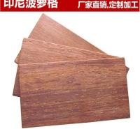付迪木业 户外装饰菠萝格木板材 园林景观板材批发