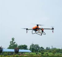 植保无人机供应 厂家 厂家直销 无人机植保