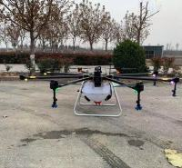 植保无人机供应 批发 无人机播种 农业无人机