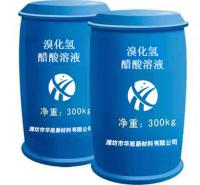 厂家销售医药中间体溴化氢醋酸溶液  工业级冰醋酸  欢迎咨询