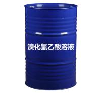 批发定制 溴化氢冰醋酸溶液   中间体行业用工业级冰醋酸  期待询价