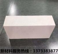 锆莫来石砖    郑州锆莫来石砖厂家  郑州汇宝锆莫来石  品质高价格低