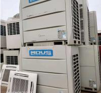 旧中央空调柜机价格 中央空调出售厂家 旧小型中央空调