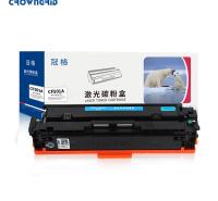 激光碳粉盒 冠格CF228A硒鼓 适用HP M254NW M254DW