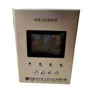 主动型电弧光故障保护设备 电缆头防爆装置YHCEP