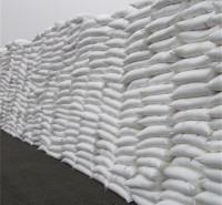 厂家批发工业盐副产盐 98.5含量烘干副产盐 水泥助磨剂用副产盐