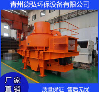 德弘制砂机   人工制砂机  立轴式鹅卵石制砂机  移动式液压开箱制砂机