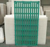 复合漏粪板猪用母猪产床保育板BMC材料仔猪育肥猪复合漏粪板