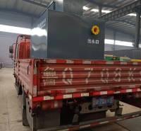 南平豆制品污水处理设备公司
