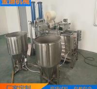 金迪 腐竹机价格  豆制品成套设备价格  酒店用油皮机 占地面积小