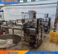金迪 圆盘腐竹机  小型豆皮生长线  全套做豆腐皮的机器价格