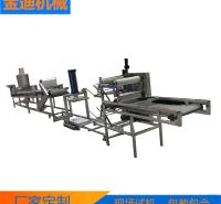 金迪  豆制品机械  适用于超市,商场食堂等单位使用  豆腐皮机报价