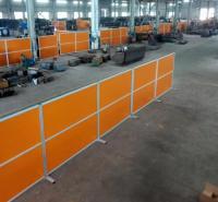 河北焊接防护围栏定制 电焊防护屏价钱 厂家直销
