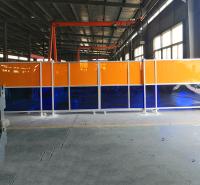 河北固定式防护焊接屏 焊接防护隔断 厂家直销