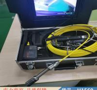 智冠管道测漏仪 管道内窥镜 家庭摄像机货号H1560