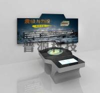 模拟操作平台 自然灾害馆 地震馆