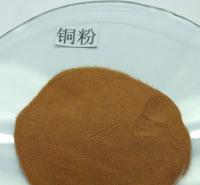 仁劢按需供应 电解紫铜粉 纯铜粉 金属铜粉微米铜粉 库存充足