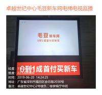 电影院广告投放监测 摩报广告数据监测