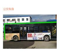 公交广告第三方监测 摩报广告监测