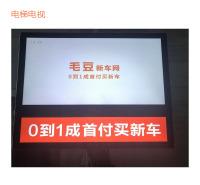 电梯广告监测 摩报第三方广告监测