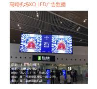 机场广告投放监测价格 摩报机场广告监测
