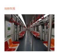 地铁第三方广告监测 摩报地铁广告监测