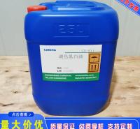 化工助剂 江西化工原料 一等级25kg不沉淀白油石蜡油矿物油乳白油遮光剂