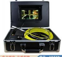 润创隔爆矿用摄像机 监控摄像机机 工业监控摄像机货号H1560