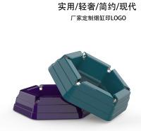 定制密胺树脂烟具 六角创意潮流 实用烟灰缸 酒店宾馆家用 可LOGO定制