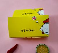 韩式炸鸡盒外卖一次性鸡翅鸡腿鸡排鸡块包装盒炸鸡小吃打包盒现货厂家直销支持定制