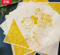 防油纸袋鸡排袋鸡柳包装袋炸鸡盒外卖食品打包袋薯条袋小吃防油袋厂家直销支持定制