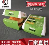 通用汉堡盒子 鸡腿堡鸡肉汉堡打包盒 汉堡纸盒 一次性白卡纸汉堡盒 厂家直销支持定制