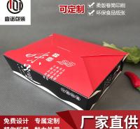 韩式炸鸡打包盒油炸食品打包盒外卖打包盒白卡纸外卖餐盒厂家直销可定制