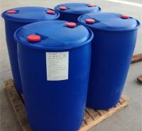 冰醋酸 君实化工 君实冰醋酸 无色无臭结晶体 品质保证 防腐