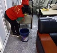 海淀空调清洗公司 楼宇外墙清洗公司  服务好优质商家