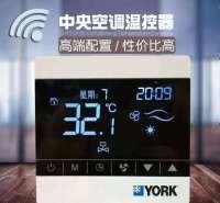 手机远程控制wifi信号连接空调面板黑色触摸屏约克款